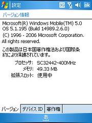 http://static.flickr.com/80/269082277_e78d852e4a_o.jpg