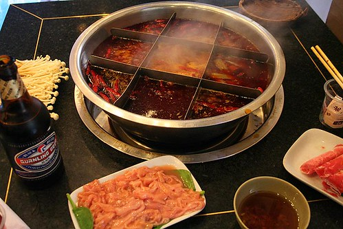 Watch full movie chongqing hot pot with english subtitles for Big fish and begonia english sub