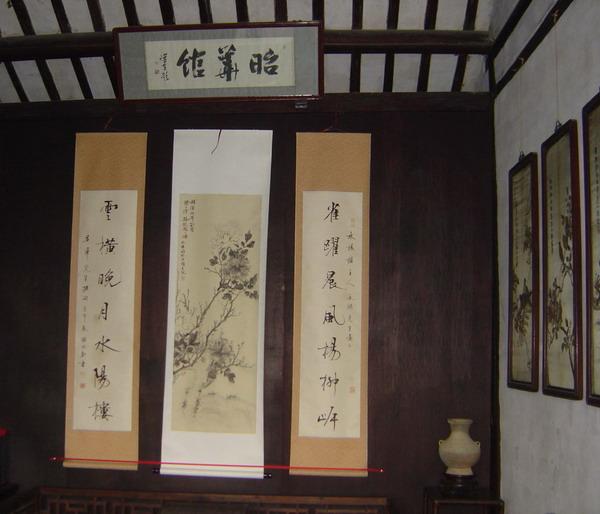 徐老师的水阳楼