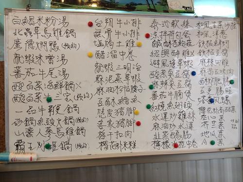 20120701 廣德海鮮