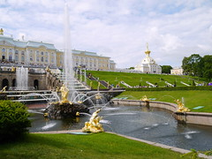 Peterhof Palace and Park photo by e_chaya