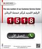 7368291714_c390025e0b_t
