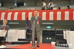 4th All Japan Interprefecture Ladies KENDO Championship_131