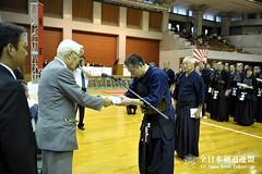 58th All Japan TOZAI-TAIKO KENDO TAIKAI_120