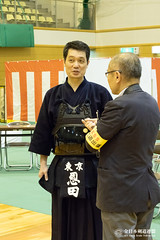 16th All Japan KENDO 8-DAN Tournament_242