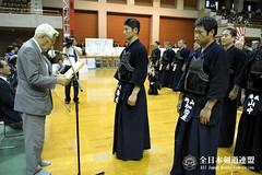 58th All Japan TOZAI-TAIKO KENDO TAIKAI_121
