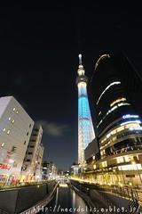 Tokyo Skytree... photo by necydalis