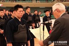 60th All Japan KENDO Championship_252