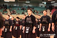 60th All Japan KENDO Championship_248