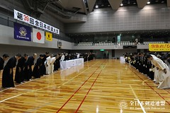39th All Japan JODO TAIKAI_099