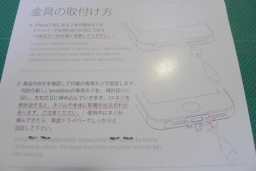 s-P1060959