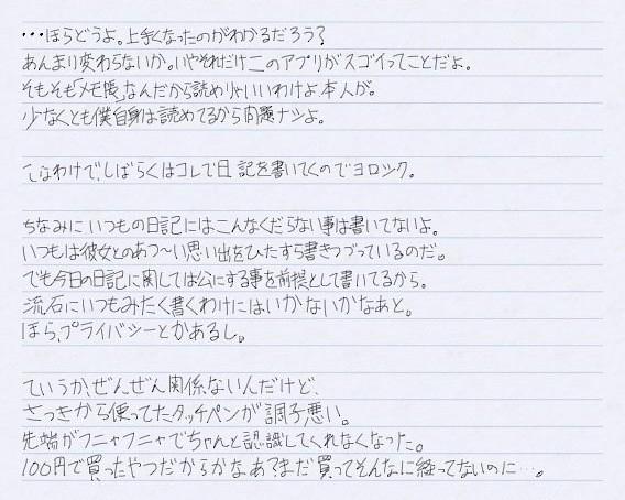 IMG_0124_002