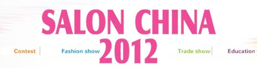salon china 2012