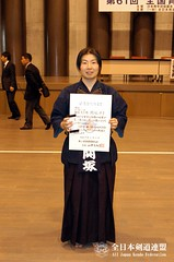 61st All Japan Seinen Kendo Tournament_012