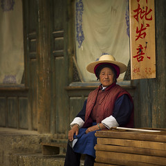 Tibetan Woman, Zhongdian , Yunnan Province, China photo by Eric Lafforgue