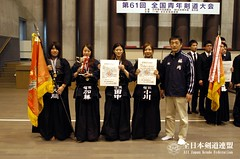 61st All Japan Seinen Kendo Tournament_014