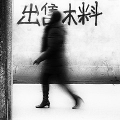 identity melting~ photo by ~mimo~