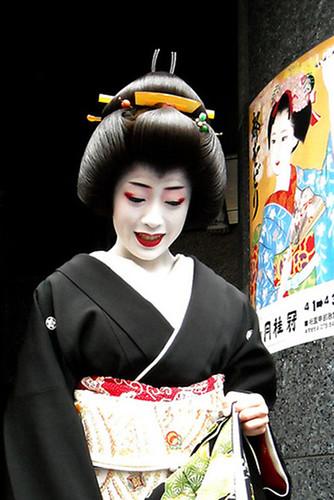 Tsubushi shimada