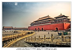 Forbidden City Museum 故宫博物院 (Beijing 北京) photo by SKHO 