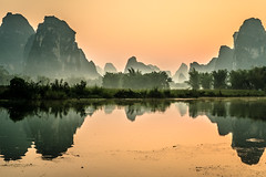 Ming Shi Tian Yuen 37 - Guangxi, China photo by wilsonchong888