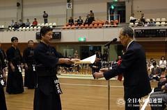 1st All Japan KENDO 8-Dan Tournament_023