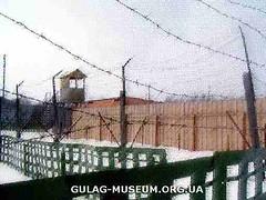 Gulag 2