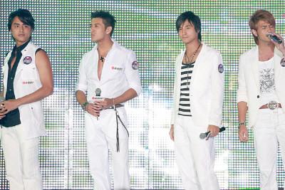 183 CLUB, Metro Radio music awards 2007