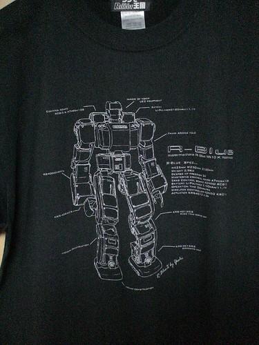 Robot T-shirt - 005