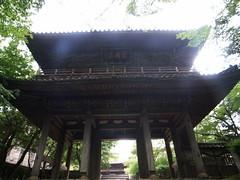 Kozanji Temple - 1