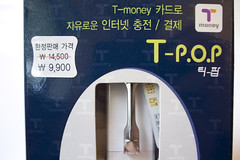 T-Pop USB reader/writer (Tmoney)