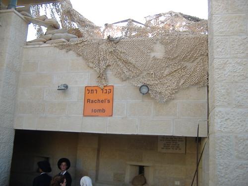 Soferet @ Rachel's Tomb Entrance