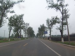 Road to Zhengzhou.