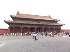 Emperor's hall