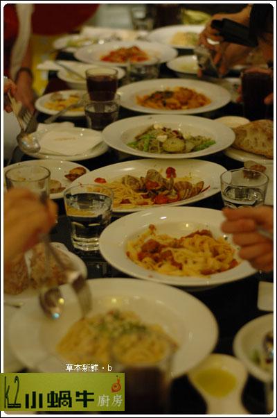 義大利麵大餐