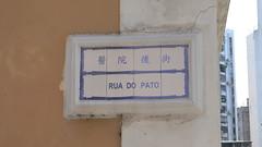 Rua do Pato