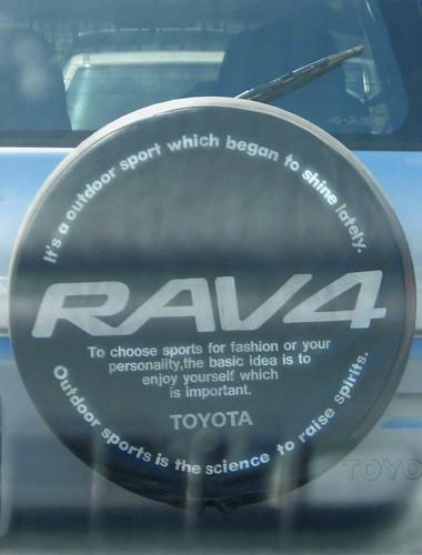 RAV4 gibberish
