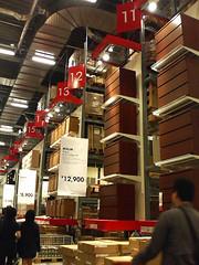 IKEA港北028