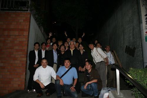 Sam Furukawa Party