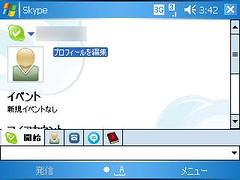 http://static.flickr.com/81/269472636_ac66f9b91a_o.jpg