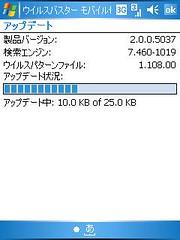 http://static.flickr.com/81/269472962_554fa4aa0c_o.jpg