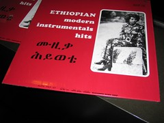 KAFFE&VINYL: Ethiopian Jazz ROCKS!