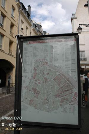 插有「飯匙」的地圖,於慕夫塔街上。