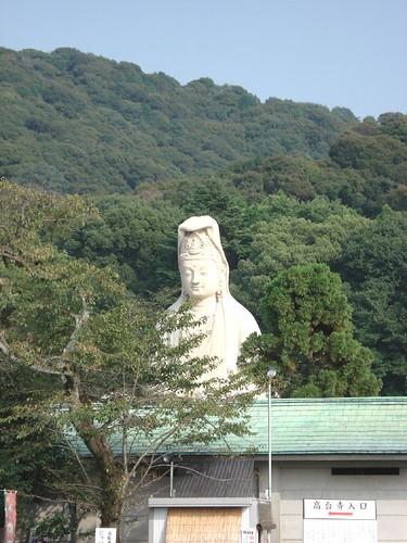 JAPAN 229