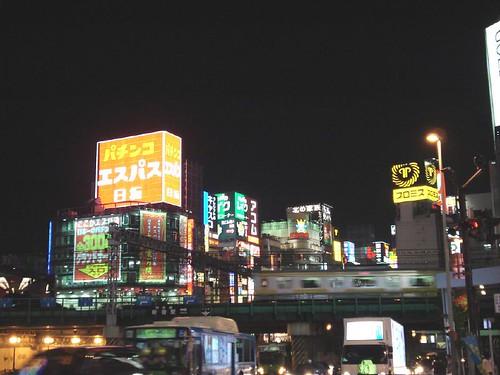 JAPAN 525
