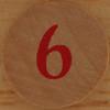 Grand Master Su Duko red number 6