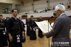 1st All Japan KENDO 8-Dan Tournament_025