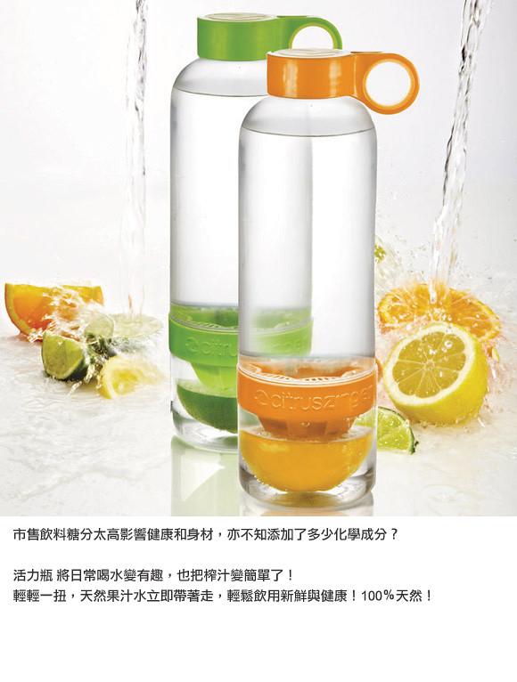 citrus001