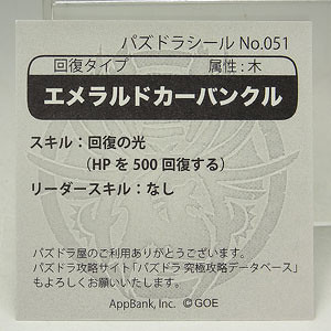 R0142939