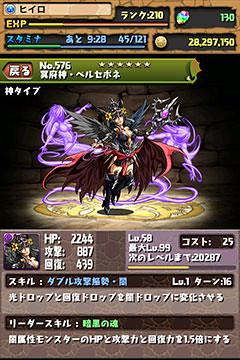 2013-04-05-01.07.42