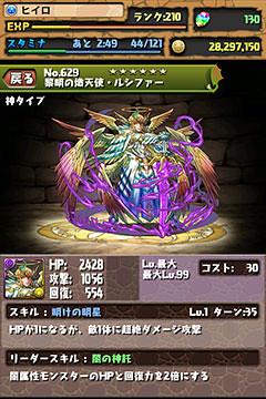 2013-04-05-01.04.20